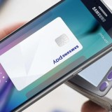 How to Access Samsung Galaxy S7 Samsung Pay