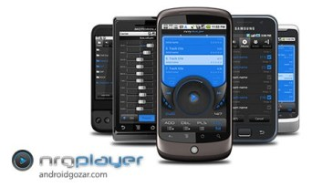 NRG Player music player FULL 2.0.5.8 Download Bonny music player