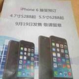 Sehen wir hier das Release-Datum sowie die Größe des iPhone 6?
