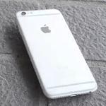 Mann tauscht Haus in Detroit gegen iPhone 6 oder iPad
