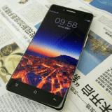 Oppo R7: Das rahmenlose Smartphone wird nächsten Monat vorgestellt