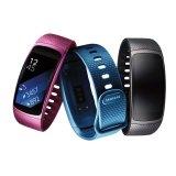 Technik: Kluge Uhr oder Fitness-Armband? – Samsung Gear Fit 2