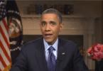 obamagooglepluspatenttrollsextortshot