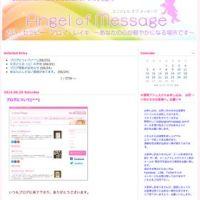 清美のブログ ブログ記事10915 件