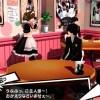 【ペルソナ5】バッティングセンター・ジム・TVゲーム・映画鑑賞・メイド喫茶 攻略情報