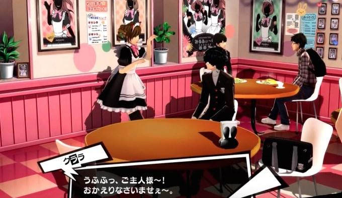 ペルソナ5 メイド喫茶