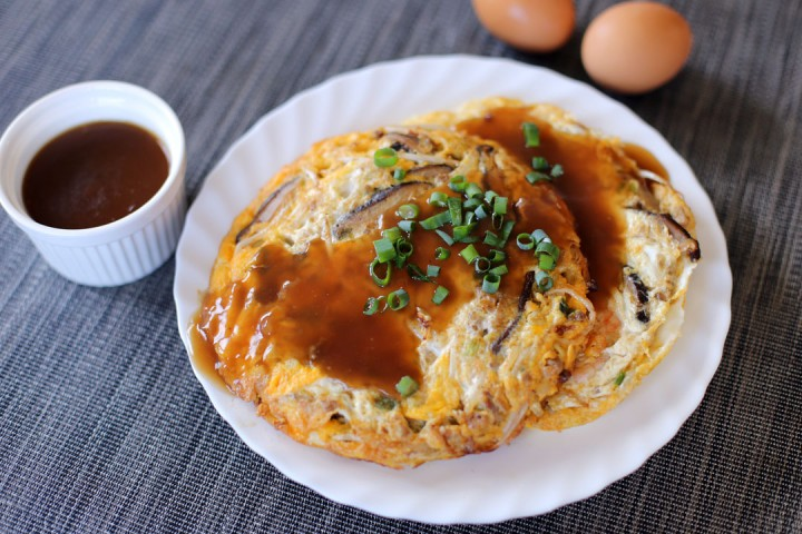 Egg Foo Young Wide