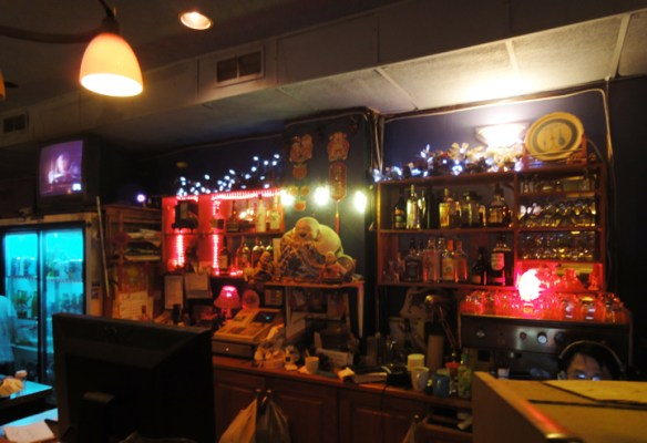 Smiling Buddha Bar