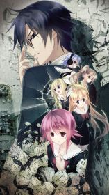 38392-chaos_child-iphone