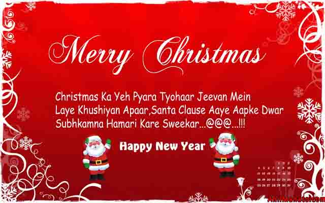 17 best Christmas Wishes Hindi images on Pinterest Merry - exam best wishes cards