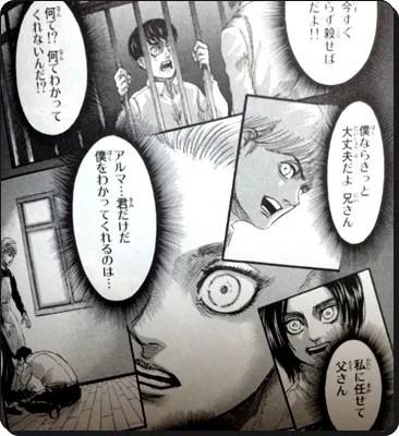 2016-05-25_050933