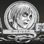 【進撃の巨人 】for auスマートパスネタバレ伏線考察!