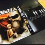 進撃の巨人ネタバレ21巻最新刊あらすじ感想と考察まとめ!