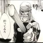 【進撃の巨人】Before the fallネタバレ35話「不夜街の孤影」の感想考察!