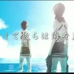 【進撃の巨人】ネタバレ考察!「パラディの3年間」を妄想!