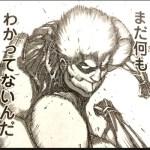 【進撃の巨人 ネタバレ】96話97話最新画バレ!「希望の扉」あらすじ考察と感想!