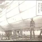 【進撃の巨人】ネタバレ26巻最新刊あらすじ感想と考察まとめ!