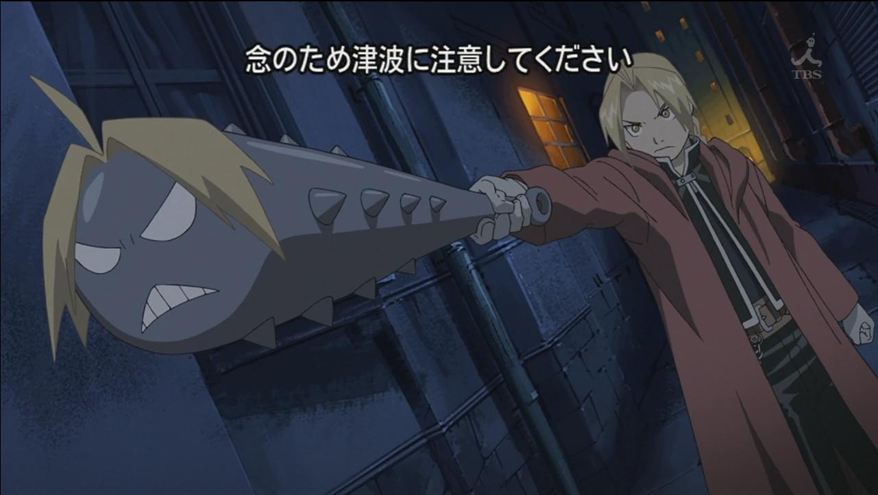 Fullmetal Alchemist Wallpaper Quotes Fullmetal Alchemist Brotherhood Episodes 1 5 Review