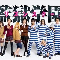 """Live-action """"Prison School"""" unveils cast"""