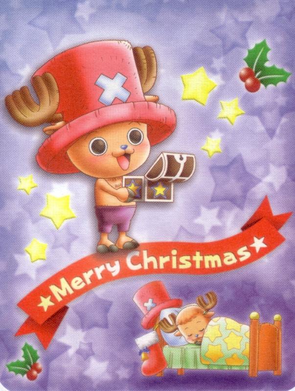 Cute Chopper One Piece Wallpaper One Piece Picture Gallery