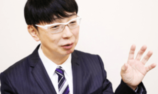 https://www.speakers.jp/interview/h_kinoshita/