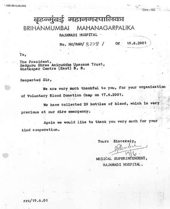 Appreciation Letter Blood Donation Camps \u2013 SHREE ANIRUDDHA UPASANA