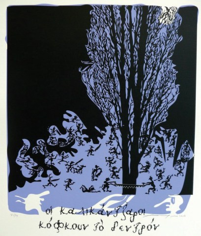 Οι καλικάντζαροι κόφκουν το δέντρον