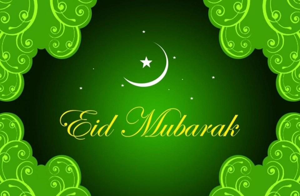 Eid-Mubarak-messages-annai hajira college