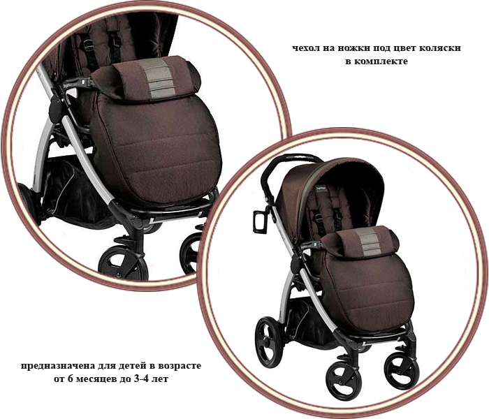 Peg Perego Book Denim Peg Perego Seat Switch Completo Book коляска прогулочная