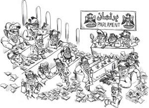 parlament-senatori-deputati-politicieni