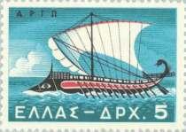 Ραφαηλίδης : Έλληνες και Νεοέλληνες