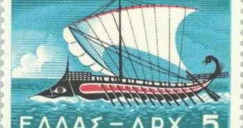 Ancient-Greek-ship-stamp