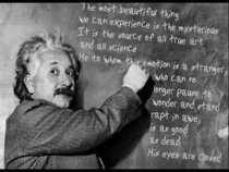 Αποφθέγματα του Αϊνστάιν