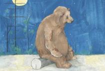 Μπουκάι – H αρκούδα