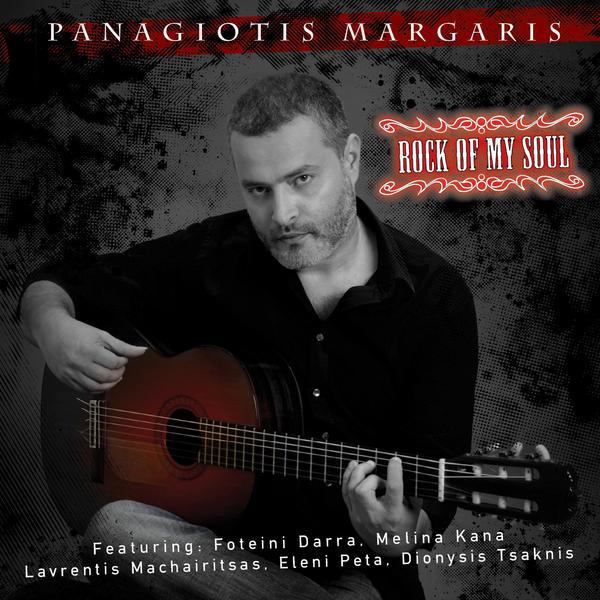 Παναγιώτης Μάργαρης – Rock of my soul
