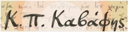 KAVAFIS 3