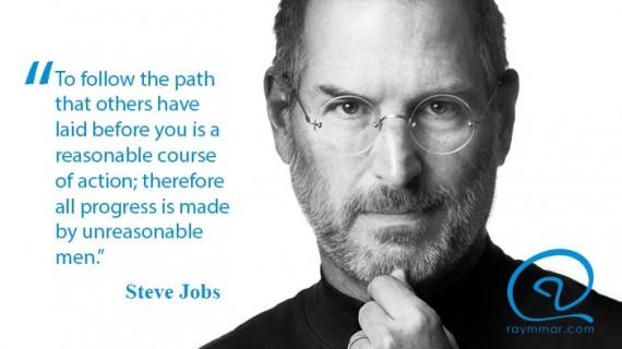 «Το να ακολουθείς το μονοπάτι που άλλοι άνοιξαν πριν από σένα είναι μια λογική πρακτική, άρα η πρόοδος γίνεται από παράλογους ανθρώπους.» Steve Jobs