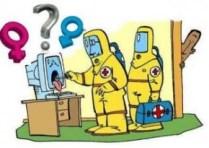 Τι γένους είναι το κομπιουτερ;