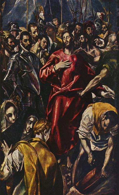 Ο διαμερισμός των ιματίων του Χριστού 1579