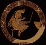 Πώς προφέρονταν τα αρχαία ελληνικά