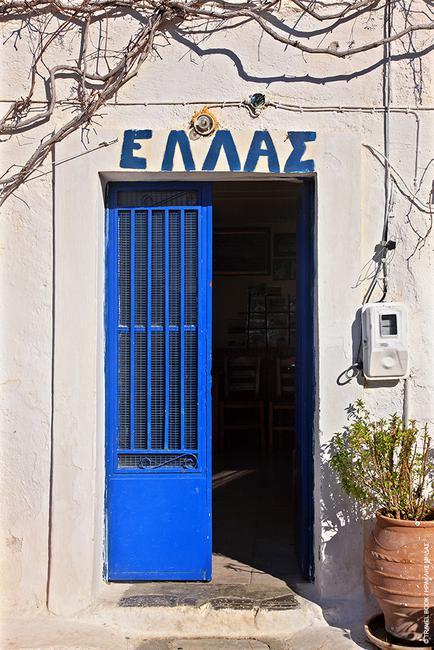 Αργολίδα: Το γαλανόλευκο της Ελλάδας με όλες τις τιμές σε καφενείο της Ερμιονίδας (Μετόχι)