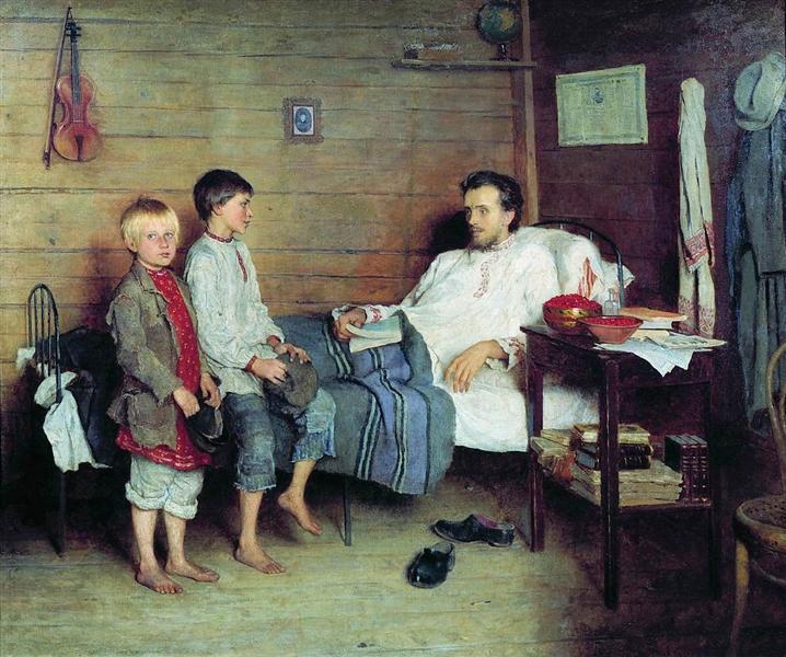 Επίσκεψη στον άρρωστο δάσκαλο -Nikolay Bogdanov-Belsky 1897