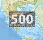 Τι βλέπουν οι Έλληνες στο διαδίκτυο;