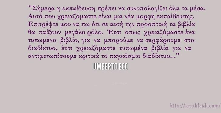 quote-Umberto-Eco-antikleidi