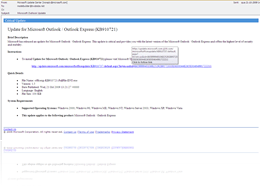 MicrosoftOutlookUpdateFake_thumb.png