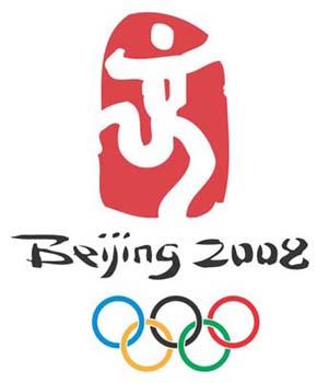Beijing 2008 Olimpic Games