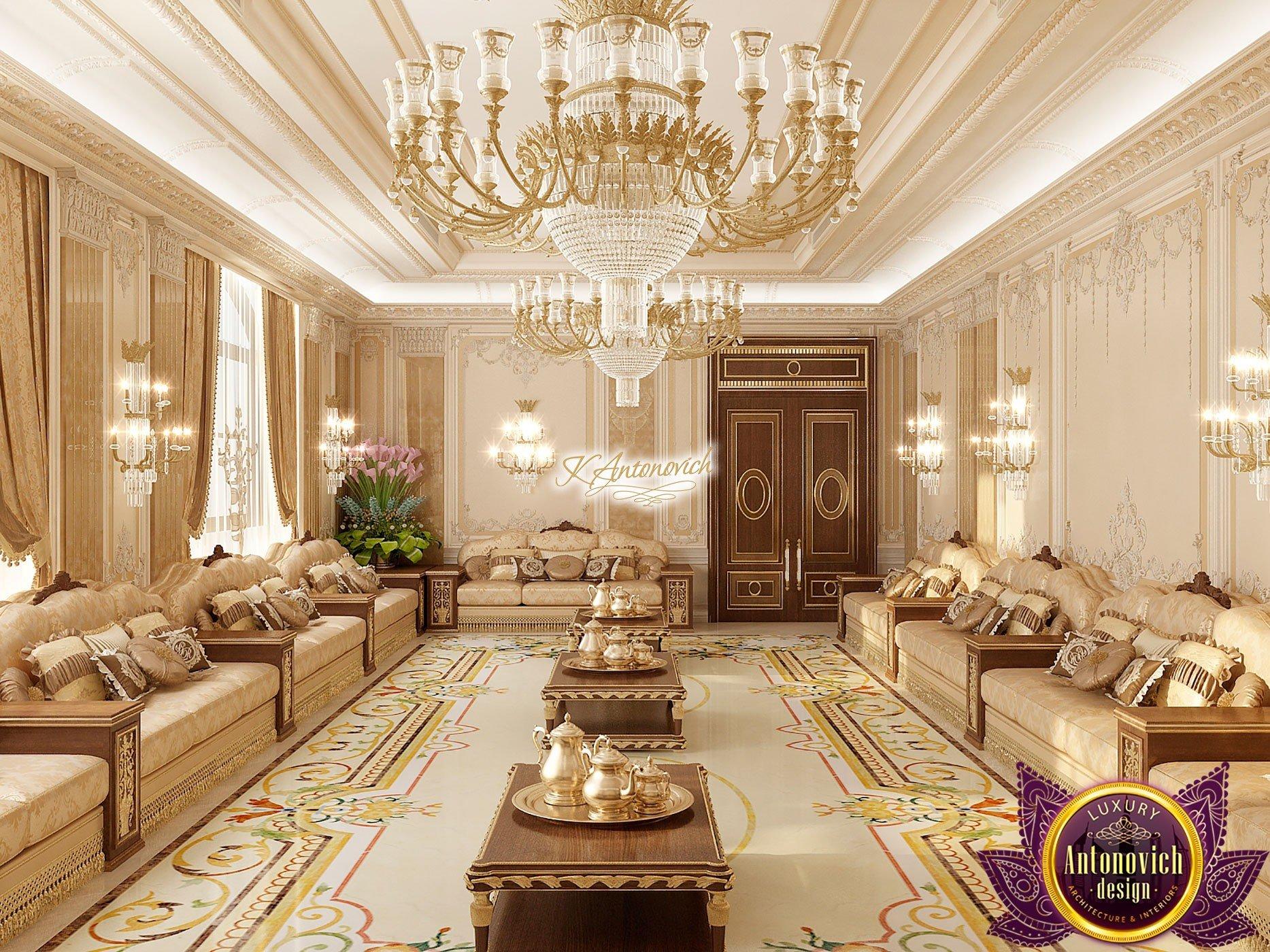 Dining Room In Arabic