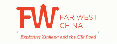 Far West China