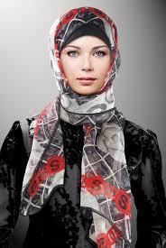 لفات حجاب مميزة Images1