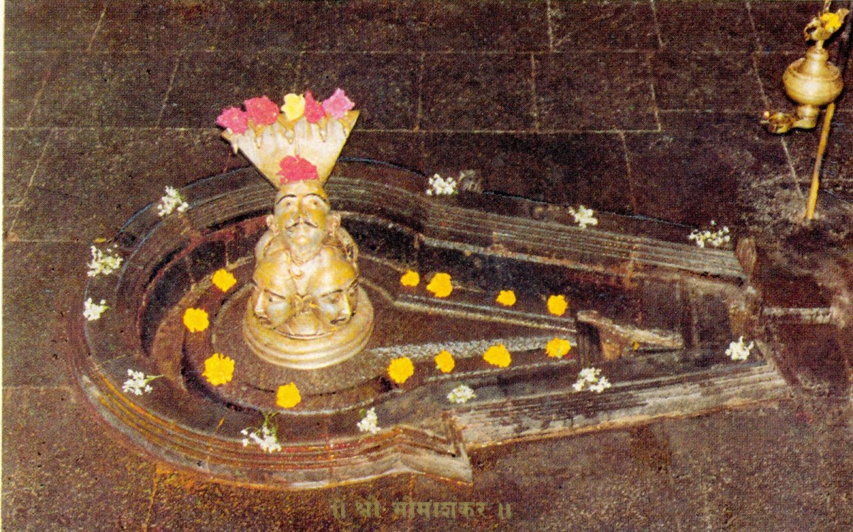 Shiva Lingam Hd Wallpapers Dwadasalingam 6 Bhimashankar Jyotirlinga Anuradha Mahesh